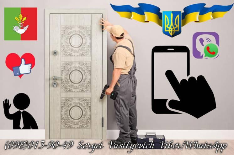 Реставрация дверей отреставрировать дверь входную/межкомнатную