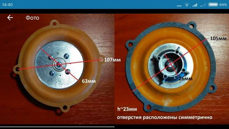 Мембрана  Impco для карбюраторов Ca100 и  Ca125 (av1-14-2)