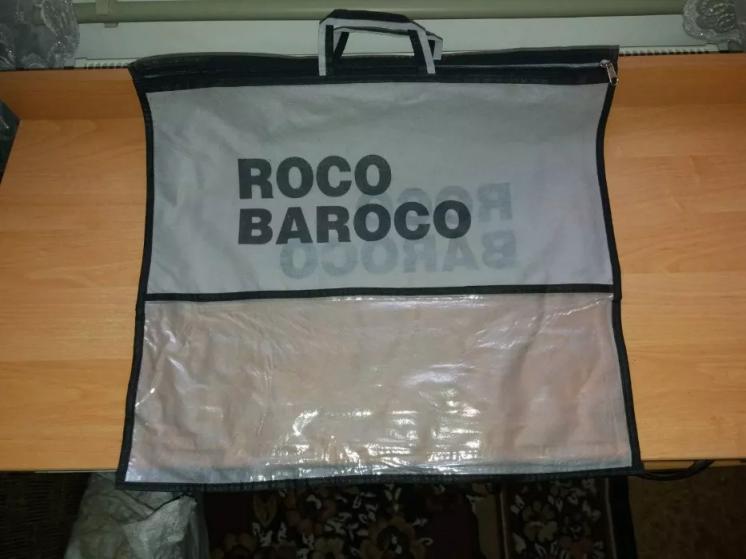 Упаковочная сумка