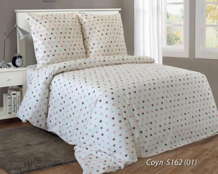 Соул - постельное белье с сердечками (белорусская бязь, 100% хлопок)
