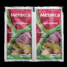 Метакса 15 мл