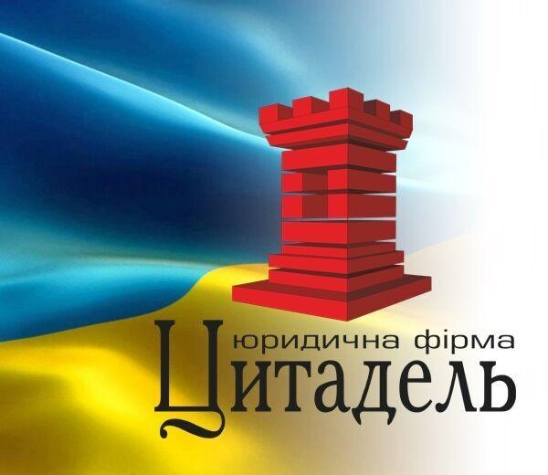 Гражданство украины, подтверждение гражданства ребенку