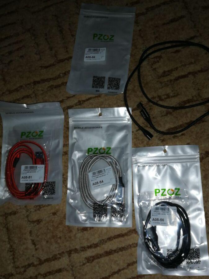 Магнитный шнур для зарядки