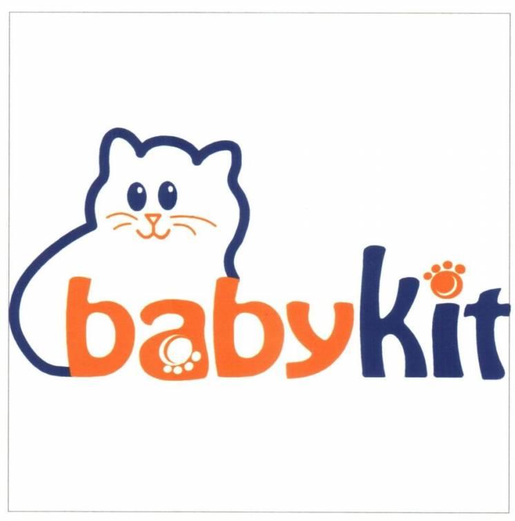 Торговая марка детской одежды Babykit