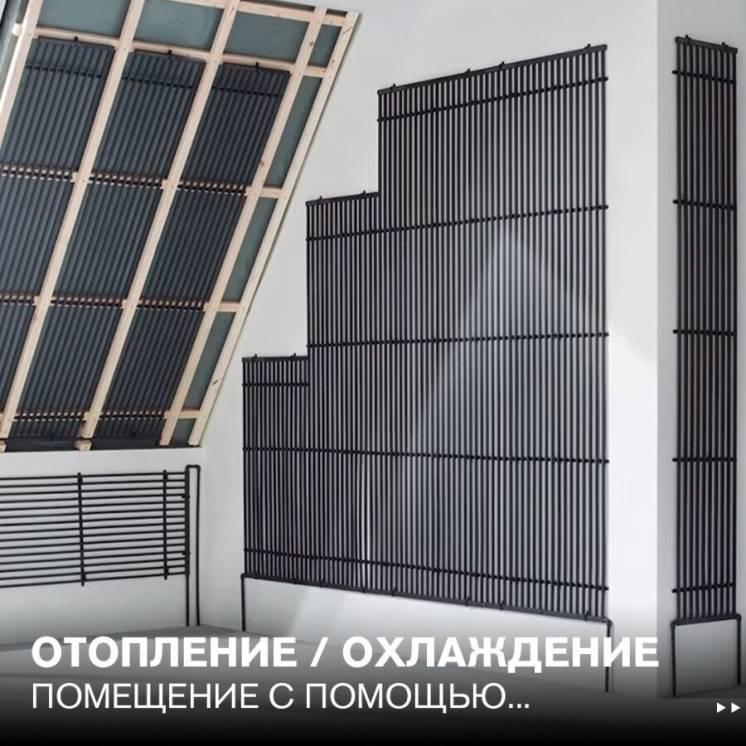 Система климата в украине для дома Aquatherm Black System
