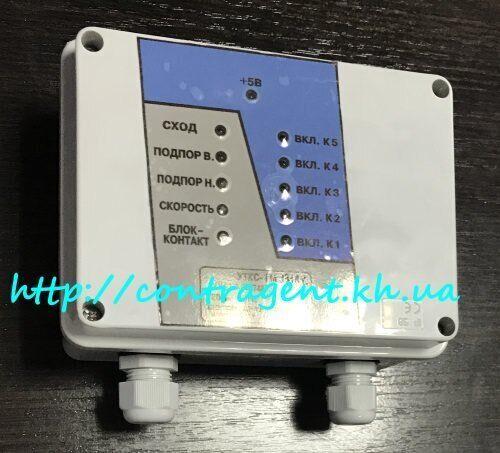 Устройство контроля скорости уткс-1м, уткс-1м-131, уткс-1м-111, уткс 1