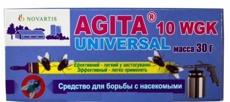 Агита 30 г