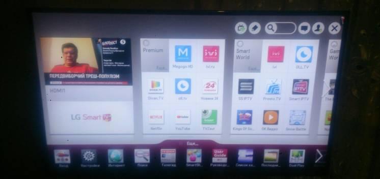 """Продам телевизор Lg 50um7450 и 49""""-55""""LG SM8200"""