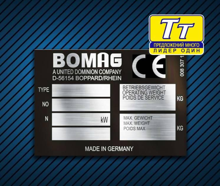 Табличка, Шильда на спецтехнику BOMAG (Бомаг) для всех моделей