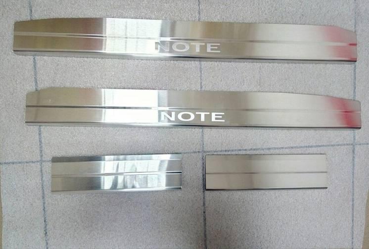 Накладки на пороги Nissan  Note 2005- 4шт.