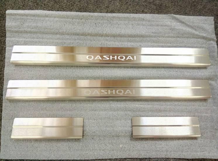 Накладки на пороги Nissan  Qashqai / Qashqai Ii 2007-/2014- 4шт.