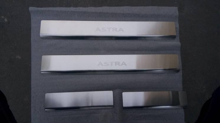 Накладки на пороги Opel Astra Iii H 4/5d 2004-2009 4шт.