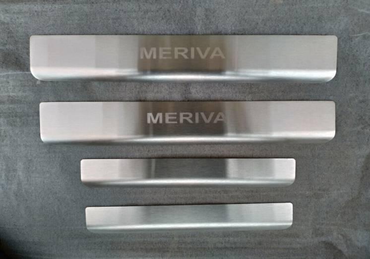 Накладки на пороги Opel Meriva I 2002- 4шт.