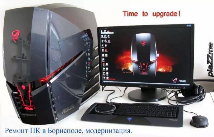 Ремонт компьютеров любой сложности, установка программного обеспечения