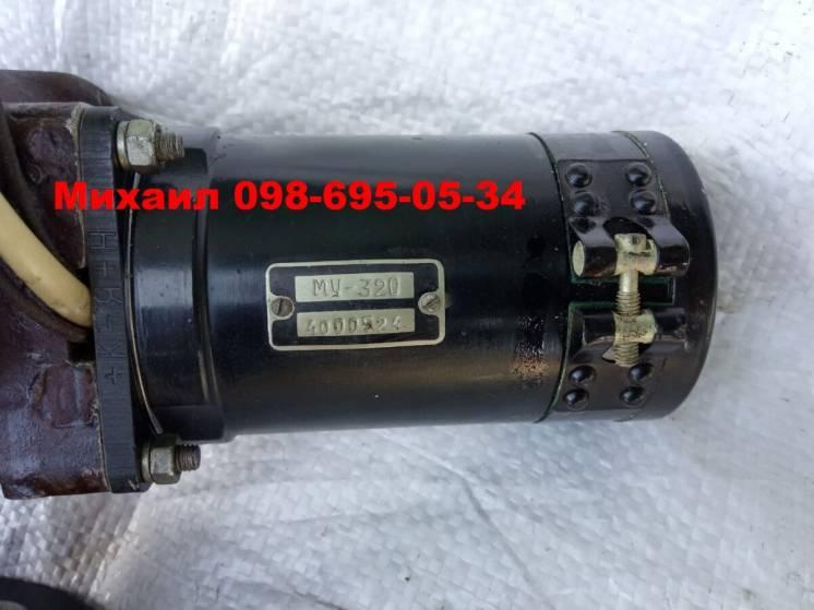 Электродвигатель МУ-320