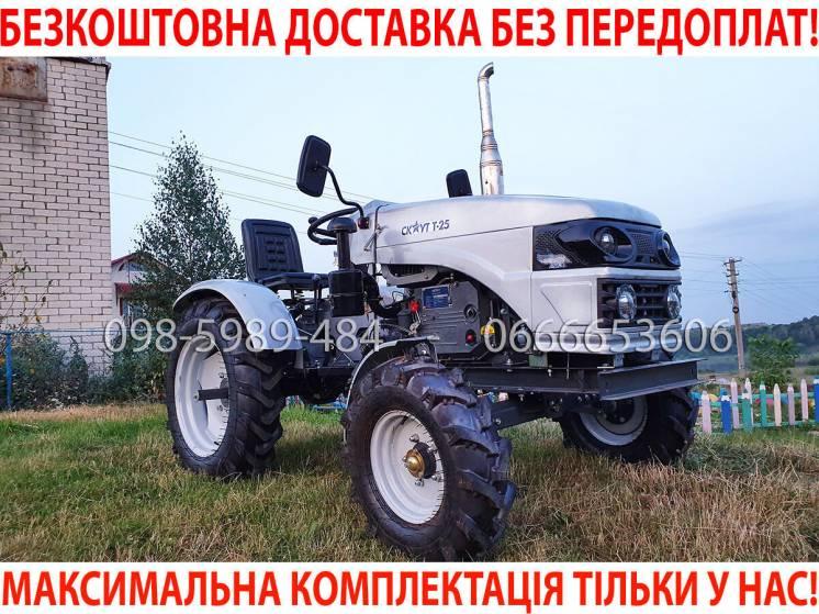 Трактор,мототрактор,минитрактор скаут т-25 іі +фреза140+2х плуг! булат