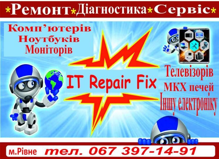Ремонт электроники  ноутбуков,компьютеров в Ровно