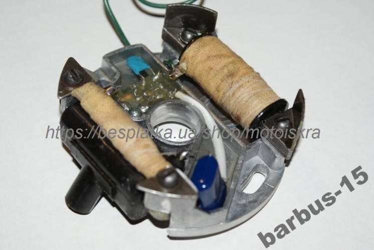 Зажигание для бензопил урал днепр,магнето мб-1 Совек