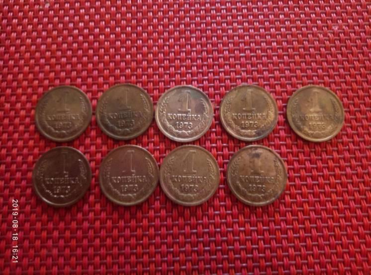 Лот монет ссср по 1 копейке