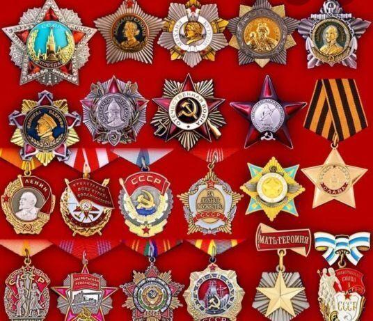 Оценка антиквариата. знаки, ордена, медали, награды ссср.