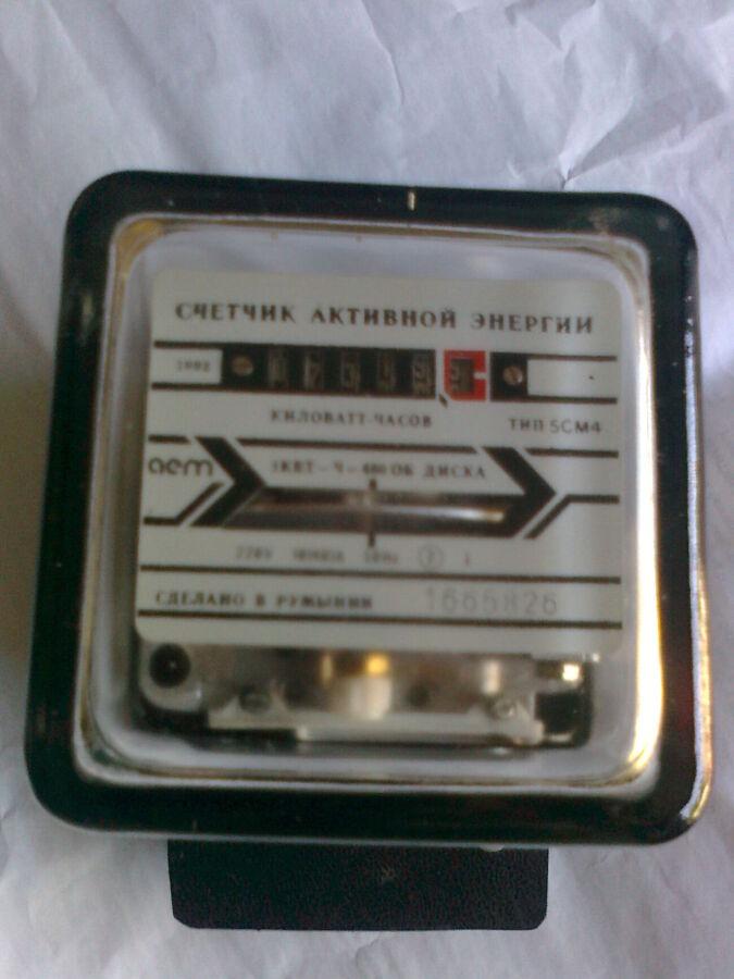 Счетчик електроенергии однофазный тип 5см4