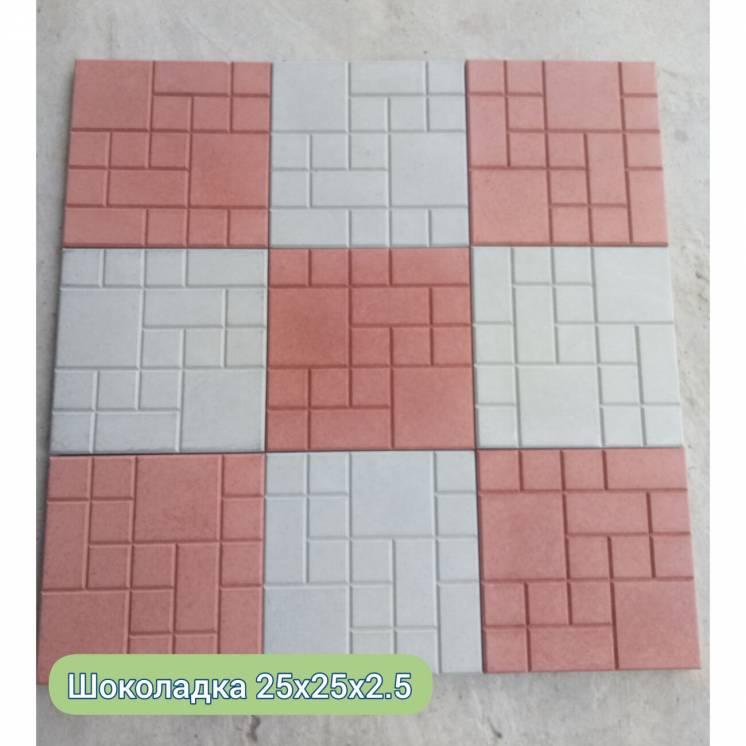 Тротуарна плитка шоколадка 25х25х2.45