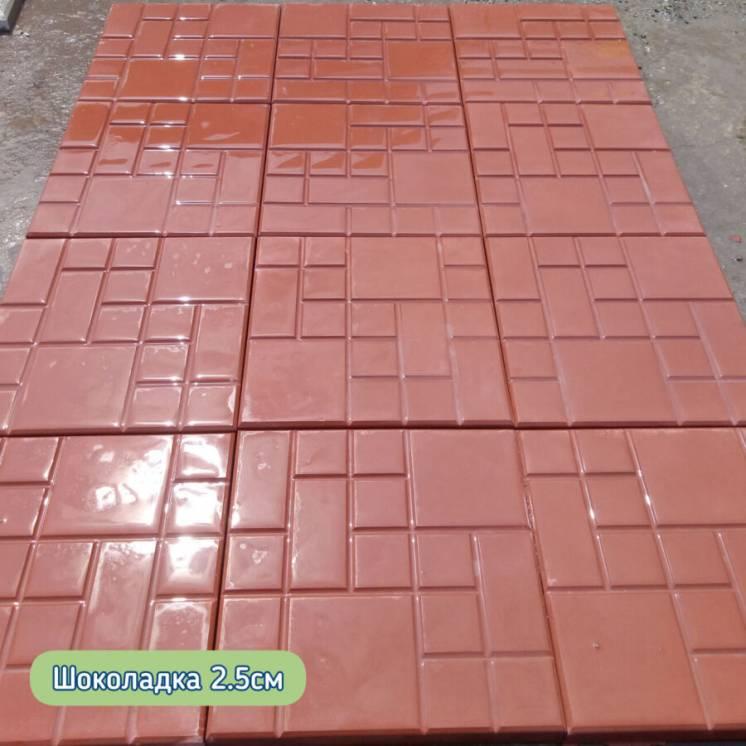 """Вібролита тротуарна плитка, бруківка. """"шоколадка 2.5"""""""