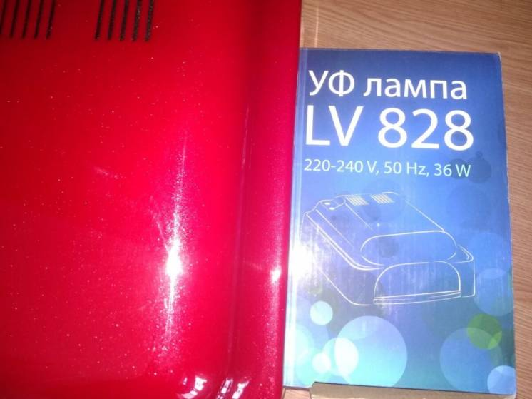 Уф лампа для ногтей 828