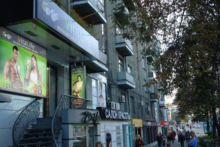 Продам 1к кв возле метро Научная