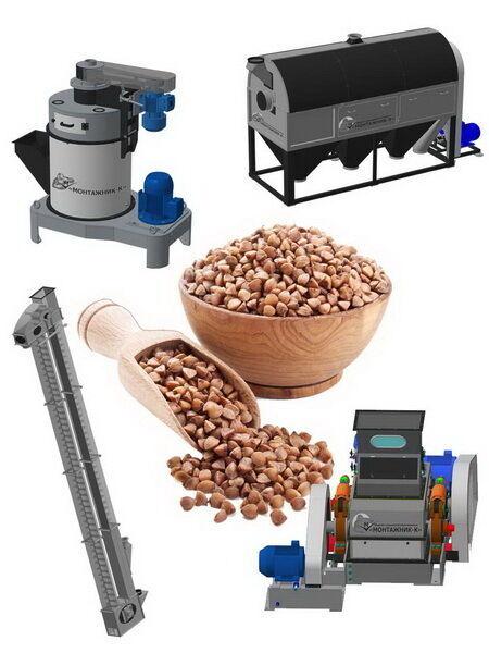 Оборудование для производства круп