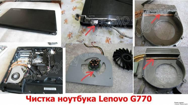 Ремонт ноутбуков корпусов петель. ремонт компьютерной техники