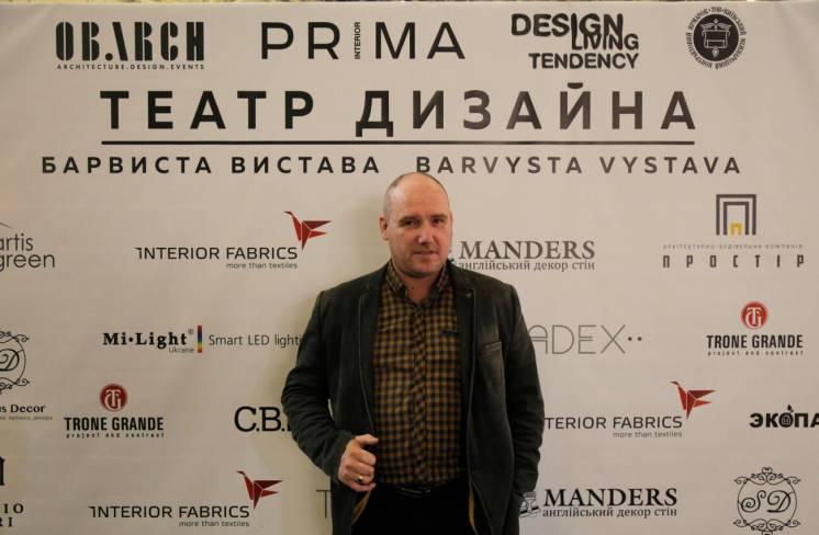 Кращі дизайн проекти інтер'єру від дизайн студії Романа Москаленка