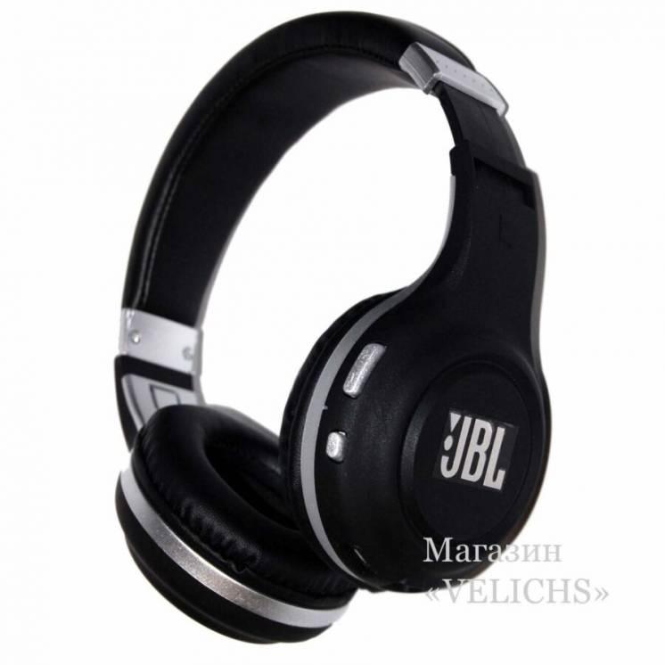 Беспроводные Bluetooth наушники (гарнитура) Jbl B61