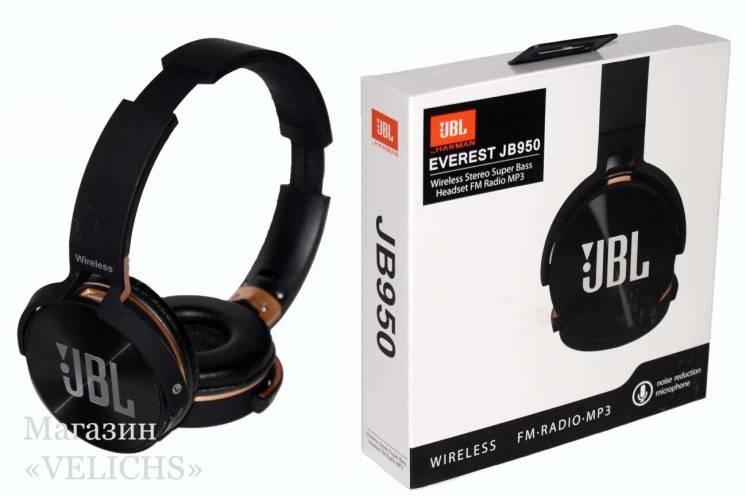 Беспроводные Bluetooth наушники Jbl Everest Jb 950