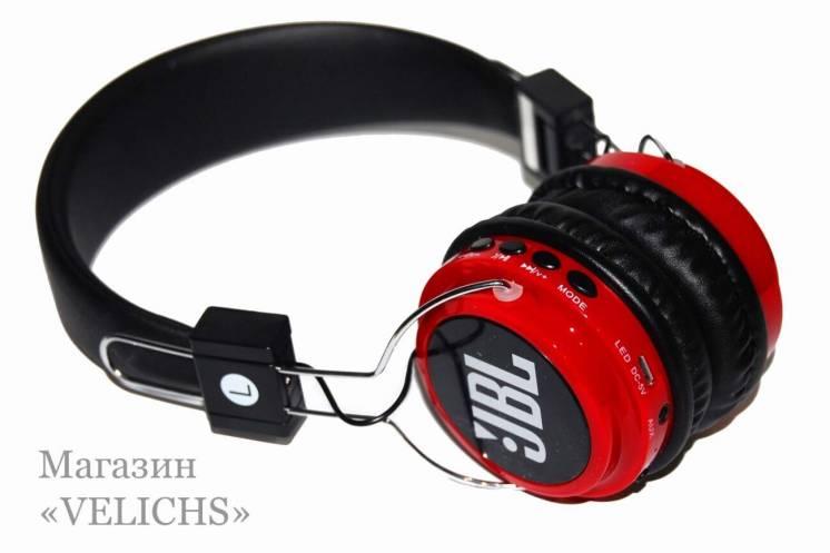 Беспроводные Bluetooth наушники Jbl Synchros B-09 Mp3 и Fm