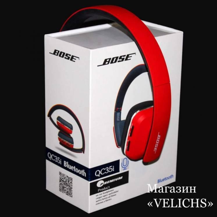 Bluetooth наушники (гарнитура) Bose Qc35i