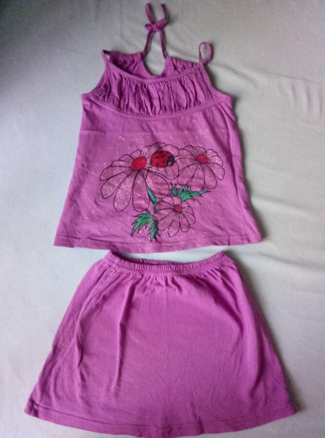 Комплект юбка+майка
