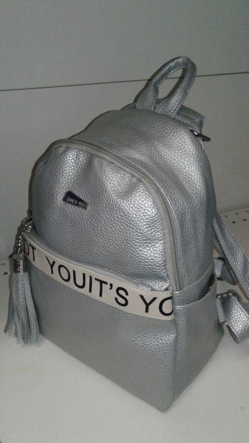 Крутой городской рюкзак- сумка Jinsichg серебро