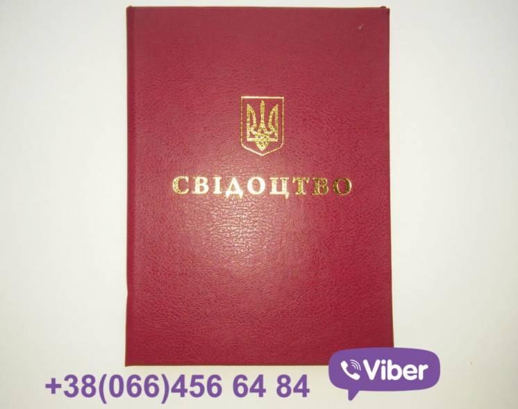 Официально курсы повышения квалификации. удостоверение сварщика.