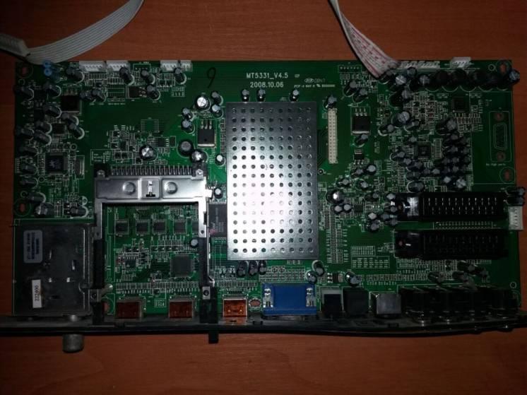 Main Mt5331_v4.5