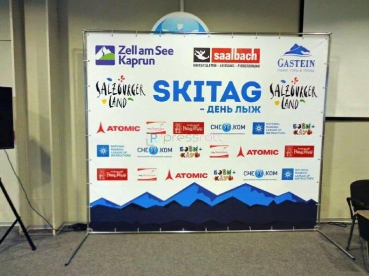 Изготовление фотозоны с баннером в одессе Brand Wall  Press Wall