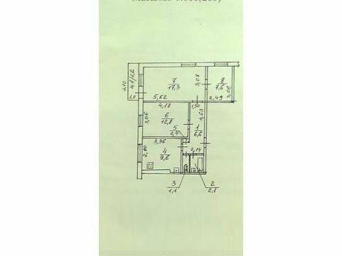 Продажа 3-х комнатной квартиры, р-н Пединститута
