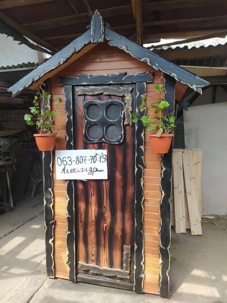 Деревянный Сказачный туалет под старину ( уличный, дачный, для дачи )