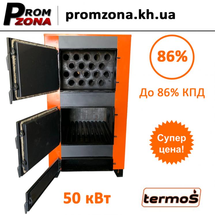 Твердотопливные котлы Termo-s Pro 50 - 150 квт! супер цена!