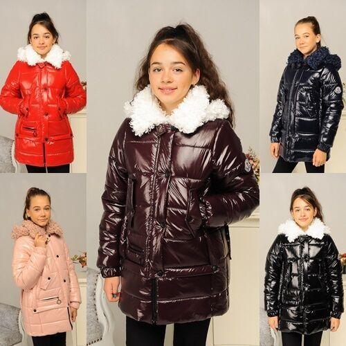 "Зимняя куртка для девочки ""Мила"" (р.36-44)"