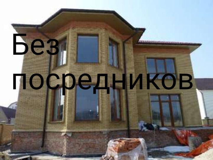 Строительство под ключ в Херсоне. Ремонт домов и квартир в Херсоне