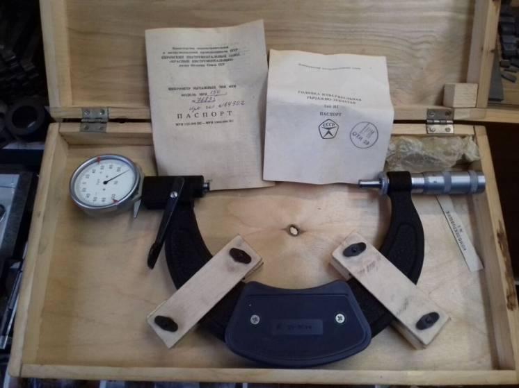 Микрометр рычажний индикаторний МРИ 100-125 мм новий с хранени СССР