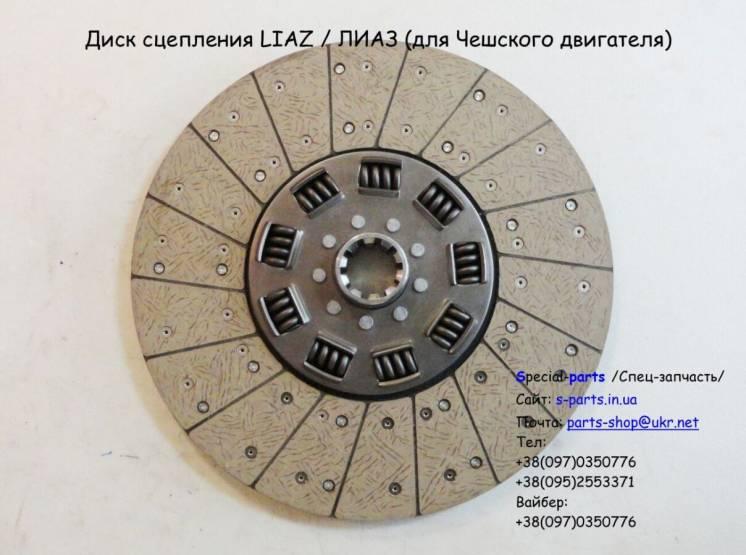 Диск сцепления Лиаз / Liaz