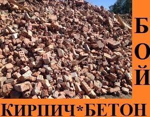 вышгород бетон