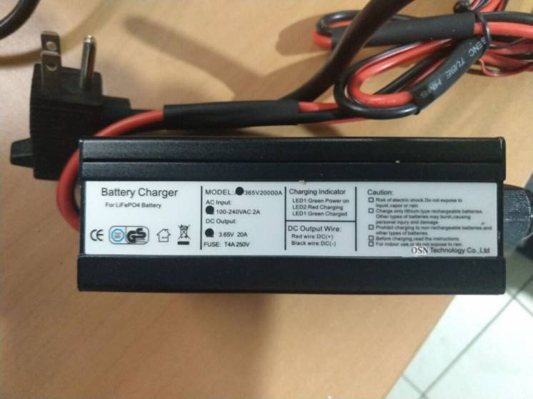 Зарядное устройство для литиевых (LiFePo4) аккумуляторов